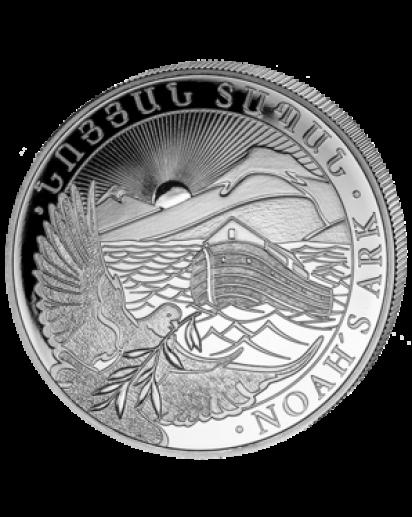 Armenien 2020  Arche Noah 1/2 oz Silber