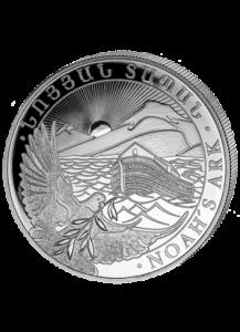 Armenien 2016 Arche Noah 1/2 oz Silber