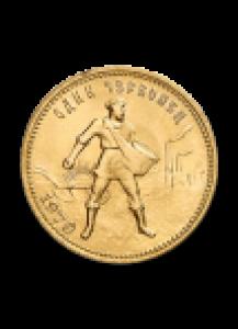 Russland     Tscherwonetz   10 Rubel   Goldmünze