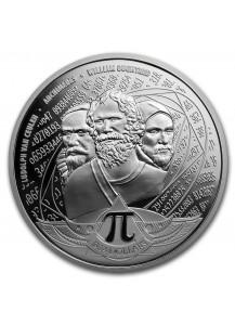 Salomon Inseln 2020  Kreiszahl Pi Silber 1 oz